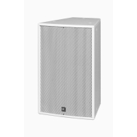 HK Audio IL12.2 white