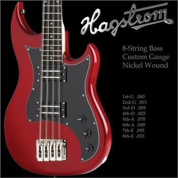 Hagström 8-String set