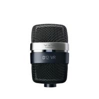 AKG D12VR, dynamisk basmik med aktivt filter