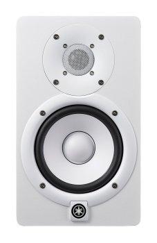Yamaha HS5 Vit